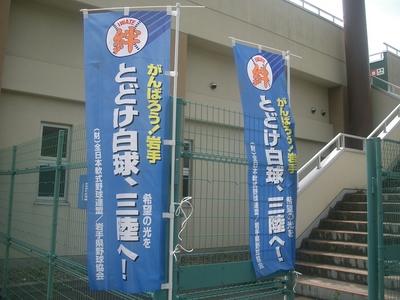 2011スポ少(4).JPG