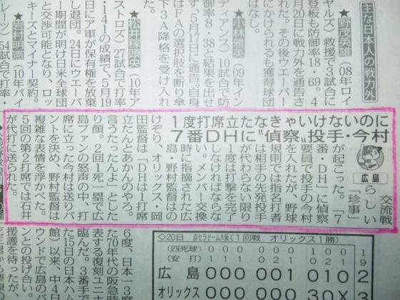 6.10(b)(2).JPG